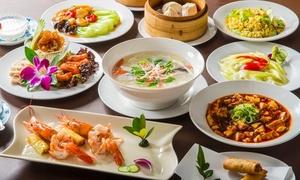 【51%OFF】気軽に上海料理が楽しめる≪麻婆豆腐や蒸し点心3種などコース全10品+飲み放題120分/1名分 or 2名分 or 3名分 or 4名分≫ @北浜 上海食苑