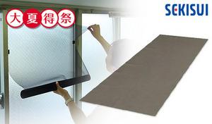 【61%OFF】窓に貼ることで直射日光を遮り、快適な室内にキープ。風通しもしっかり確保するから網戸にも取り付けられる《遮熱クールネット 4枚セット 100×230cm》