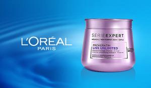 くせ毛をまったく感じさせないなめらかな髪へ《ロレアル セリエエクスパート リスアンリミテッド マスク 250g》ケラチノオイルコンプレックス、オリーブオイル配合。まとまりのある髪へ導くヘアマスク