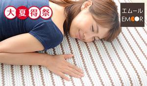 【送料込み/65%OFF/3色展開】暑い季節にうれしい吸湿発散生地で、サラサラとした寝心地を実現。ポコポコとした中材を使用し、寝返りをやさしくサポート《日本製 寝返りがうちやすい超軽量&超涼感敷布団》
