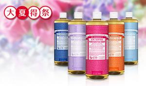 【正規品/54%OFF/選べる11種類の香り】100%天然原材料のやさしさと選べる香りで大人気《ドクターブロナーズ マジックソープ リキッド 944mL》体への使用も、洗濯や掃除への使用もOK。一本でいろいろ使えて便利