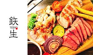 【栄駅徒歩5分】愛知県産の風味豊かなブランド牛を流行りの肉寿司で堪能。ボリュームたっぷりの肉盛りプレート3種盛り合わせなど、肉料理を堪能する満足プラン。くつろぎ空間広がる大人の鉄板居酒屋《肉満喫コース全8品》