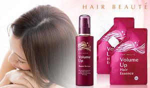 【88%OFF/本体+リフィル2個特別セット】髪と頭皮にやさしい美容液成分約80%のヘアエッセンス《ヘアボーテ ボリュームアップパワーセラム120mL&リフィル120mL》