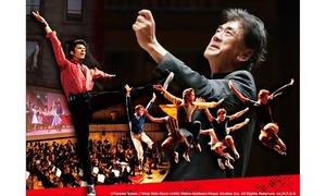 【 35%OFF 】あの名作を、圧倒的な映像とフルオーケストラの迫力ある生演奏で ≪ 佐渡裕 指揮 「ウエスト・サイド物語」シネマティック・フルオーケストラ・コンサート S席 / 8月4日(土)開演18時 ≫ @東京国際フォーラム ホールA
