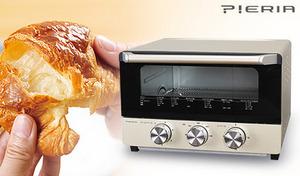 【2色展開】1,300Wのハイパワーが送り出すスチーム熱で、素材本来のうまみを逃がさず素早くこんがり。食パン4枚同時に焼ける大容量サイズで、大人数の調理もラクラク《BIGスチームトースター OTS-131》