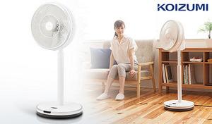 【78%OFF】そよ風から大風量まで、24段階の幅広い風量調節が可能。室温に応じて自動的に風量をコントロールする「おまかせモード」を搭載《DCモーターリビング扇風機 KLF-3581/W》