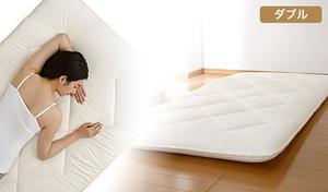 【50%OFF/4色展開/送料込み】体をしっかり支えて快適な眠りをサポート。中綿に抗菌・防臭・防ダニ加工を施した「マイティトップ(R) II ECO」をブレンド《防ダニ・抗菌防臭加工ダブル中芯四層敷き布団 ダブル》