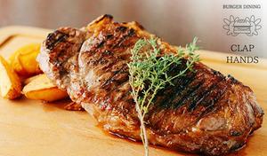【120分飲み放題】USアンガスステーキ、ジャークチキンなど。カジュアルなアメリカンスタイルのグリル&ステーキダイニングで、濃厚でジューシーな旨みたっぷりの肉料理を満喫《パーティーコース》