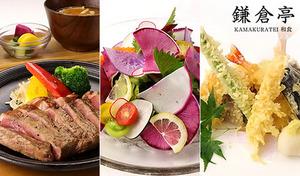 【120分飲み放題付き】鎌倉野菜や旬の上質食材を使用した和食に舌鼓。お造り3種やアンガス牛サーロインステーキ、釜揚げしらすごはんなど《極コース+飲み放題》和を基調としたモダンなくつろぎの空間