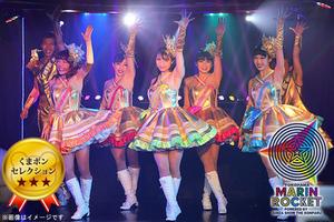 54%OFF【2,500円】≪【アンケート高評価!】美男美女ダンサーが集う本格ショーダイニング!笑いあり・感動ありのものまねLIVE&ダンスショーは圧巻!非日常の世界でおもいっきり盛り上がろう☆ショーチャージ(観劇料)+生ビールを含む飲み放題120分+サービス料込≫
