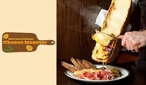 【120分飲み放題/渋谷新宿2店舗で利用可】熱々のラクレットチーズ料理が楽しめる肉とチーズ料理が得意なダイニング。グリルドチキン、チーズタッカルビ、ポテト食べ放題と120分飲み放題付で大満足。《コース+120分飲み放題》