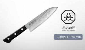 【57%OFF】まるで日本刀のような美しい波紋。新潟県燕市の職人が作り上げた三徳包丁《燕人の匠[霞流し] 三徳包丁170mm》