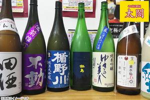 50%OFF【1,480円】≪【くまポン初登場!】日本酒好きな方にはたまらない。いろんな銘柄の飲み比べが楽しめる!/日本酒飲み放題コース60分+乾杯ドリンク1杯+お料理2品≫