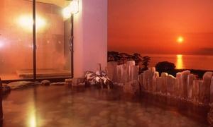 平日限定のお得なクーポン。最上階の展望大浴場から、駿河湾を一望≪伊勢海老・鮑など海鮮会席/海側一般客室/1泊2食付≫@土肥ふじやホテル