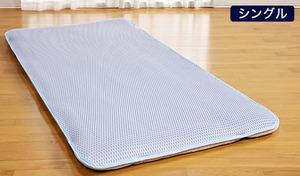【62%OFF】爽やかな寝心地を叶えるハニカムメッシュ構造を採用した敷きパッドで、快適な睡眠をサポート。蒸し暑い夜にぴったり《さわやかハニカムメッシュ敷パッド シングル》