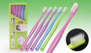 【61%OFF/12本入り/1本あたり約83円】奥歯の磨きやすさを追求した、歯ブラシ職人のノウハウが詰まった1本。隅々まですっきり磨ける先細毛を採用《磨きやすい歯ブラシ 奥歯しっかり!タイプ 6本組×2箱セット》