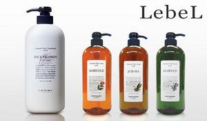 【選べる4種】《ルベル ナチュラルヘアソープorヘアトリートメント 720mL》髪の状態や悩みに合わせてシャンプー3種、トリートメント1種から選べます。天然植物エキス配合だから、いたわりながらふんわり軽い艶髪に