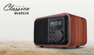【2色展開】Bluetooth対応。音楽プレイヤーとしてはもちろん、AMラジオをFM放送でも楽しめる《Bluetooth ワイヤレススピーカー Classica》