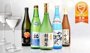 【送料込み】風味豊かな日本酒を、いつもと違うワイングラスで。繊細な香りや微妙な色付きを堪能《ワイングラスでおいしい日本酒アワード受賞5本セット》