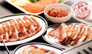 【送料込み】上品な味わいのフランス産三元豚を使用したワンランク上の贅沢な焼肉セット。たっぷり1kgの大容量でお届け《美食の国フランス産麦の穂三元豚焼肉用1kg(ロース500g、バラ500g)》