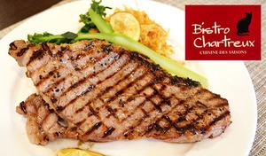 【50%OFF/隠れ家ビストロ】パリの日本大使館で料理長を務めたベテランシェフが織りなす本場のフランス料理の贅。肉の王様・牛サーロインステーキやテリーヌなど全6品《シェフ特別コース》渋谷駅徒歩1分