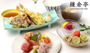 【ランチ/かき氷付き】大地の恵みが詰まった鎌倉野菜をサクッと天ぷらで。ボリューム満点の和風かき氷は、口の中でとろとろとほどける滋味深い美味しさ《湘南御膳+かき氷》和を基調としたモダンなくつろぎの空間