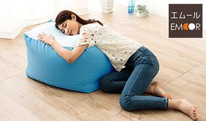 【送料込み/61%OFF/2色展開】もちもちの肌触りとひんやり生地の組み合わせで、体を心地よく包み込む。快適すぎる座り心地がやみつきになる《日本製 超冷感COOLもちもちビーズクッション》