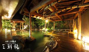 【50%OFF/最大21時間ステイ】壮観な日本庭園を望む露天風呂など、12ヵ所の湯処で心身を癒やす、世界屈指のラドン含有量を持つ天然温泉《鳥取和牛や活鮑など、メインを選べる豪華夕食に瓶ビール付き1泊2食プラン》