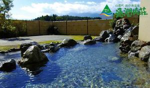 【50%OFF/熊本/1泊2食】大自然に包まれた開放的な天然温泉の露天風呂を満喫。夕食は新鮮なヤマメや肥後牛などを使った、地産地消の創作和会席を堪能《美食×癒やしの旅/1泊2食付き》
