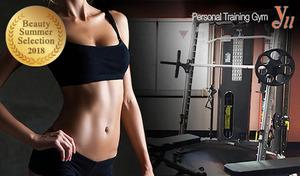 【10回券】豊富な経験と実力を持つトレーナーと糖質制限せずにボディメイク《パーソナルトレーニング50分×10回+入会金》痩身、筋力アップなどご希望に合わせてプランニング
