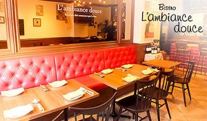 【選べるドリンク1杯付き】伝統的なフランス郷土料理を、どこまでも親しみやすく。多彩な味や食感の肉料理が楽しめる「自家製シャルキュトリー」はヨーロッパスタイルで仲間とシェア《シェフお任せのフレンチコース》