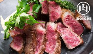 【120分飲み放題】黒毛和牛のタタキ、アンガス牛の塊肉など、熱くしたたる旨みをガブリ。猛暑でバテがちな体を「肉食」モードへ目覚めさせる《BOICHIコース》8番出口のすぐ目の前。暑さを避けてサクッと到着