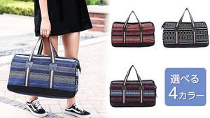 【選べるカラー】たくさん収納してくれるので、小旅行に◎「大容量 トラベルボストンバッグ」が送料・税込1,880円!メンズもOKなユニセックスデザインで使いやすい!