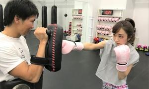 【最大75%OFF】女性のために誕生した、美のキックボクシングスタジオ≪月会費1ヶ月分+入会金 / 週2回 or 無制限≫ @Beauty Kick Project新宿