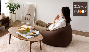【送料込み/15色展開】包み込まれるような座り心地で、ゆったりとリラックスしたひと時を堪能。コンパクトサイズで、部屋間の移動もスムーズに《座ればダメになるもちもちビーズクッションM》
