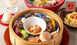 【51%OFF/スチームメニュー/中国料理 唐宮】蒸し器の蓋を開けると、そこには食材の宝石箱。繊細かつ贅沢な中国料理を心ゆくまで《中国茶付きスチームランチ》古代建築をイメージしたエキゾチックな店内