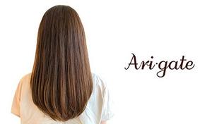 【自然な縮毛矯正でまとまるツヤ髪へ/当日予約可】高技術のスタイリストが丁寧に施術。美しい艶々ストレートで理想のヘアスタイルを追求《縮毛矯正+イルミナトリートメント+炭酸スパ》