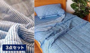 【訳あり/3点セット】快適素材「FEEL COOL(R)」を使用した「キルトケット・敷きパッド・枕パッド」の3点セット。熱発散性と吸水性に優れた素材で、さらっとクールな肌心地《お得な接触冷感 布団3点セット》