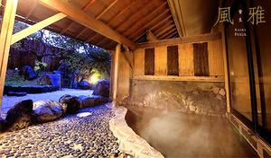 【最大54%OFF/鳥取・皆生温泉/ライト季節会席】名峰「大山」を一望に。美肌の塩湯に身を預け、日本庭園を望む客室でゆるりと過ごす。特選旬魚盛など日本海の美味に舌鼓《3タイプから選べる客室/1泊2食》