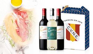 【送料込み】「最高のワインを世界中に知ってもらうこと」を目標に掲げるクネの自信作《高評価スペインワイン・クネ 3本セット》スペイン最高峰ワイナリーのワインセット