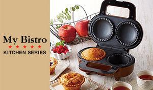 初心者でも、おしゃれでおいしいパイが簡単に焼ける。デザートパイもフードパイもおまかせ《パイメーカー マイビストロ APA-282(BR)》レシピブックや専用抜き型・押し型も付属