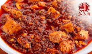 【乾杯ドリンク付き】北京ダックやフカヒレ蒸し餃子、辛さと旨みがクセになる自慢の四川マーボー豆腐など。ベテランシェフが腕を揮う本場の中華料理に舌鼓《福満園特選コース全10品+1杯》