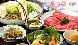 【じゃらん夕食クチコミ4.3/当日予約可】日本三大温泉を貸切宿で贅沢なひとときを満喫《すき焼き和御前 1泊2食付き》自慢の源泉100%かけ流し温泉は24時間利用可。絶品夕食料理をお部屋食でゆっくり堪能【南紀白浜温泉】