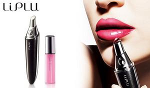 【71%OFF】魅力的なぷるんぷるんの唇へと導く《LIPLU SET(リップルセット)》リップメイクがいっそう映える美人の唇へ