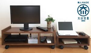 【71%OFF/送料込み/3色展開】材料選別から仕上げまで、熟練した家具職人による手仕事。細やかな配慮がされたデザインで、ケーブルやリモコンもすっきり《職人が作るテレビ台/PCデスク+ミニテーブル付き》完成品でお届け