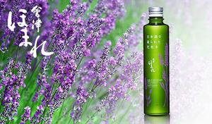 【肌のくすみや乾燥が気になる方へ】酒蔵の女将が開発した「秘伝の化粧水」。日本酒のチカラで潤い美肌《会津ほまれ化粧水 200mL》