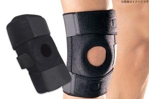 72%OFF【880円】≪☆送料無料☆伸縮性のある3本のベルトで膝をしっかり固定できる♪「膝サポーター2個セット」≫