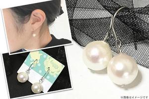 84%OFF【840円】≪☆送料無料☆大人女性だからこそ持ちたい本真珠!!石言葉は健康と富♪上品・清楚なシンプルデザインの「本真珠(あこや真珠)パールピアス★」≫