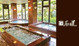 【食事付き日帰り温泉/兵庫・川西/選べるお食事】《日帰り入浴+選べる料理》日本庭園のような美しい露天風呂と料理を堪能