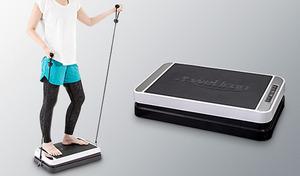 上下左右の微細な振動で、全身を一気にエクササイズ。程よい負荷をかけられるストレッチバンド付きで、体幹トレーニングにも活躍《フィットネス 振動マシン》